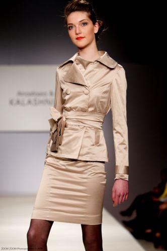 Интернет Магазин Стильной Одежды