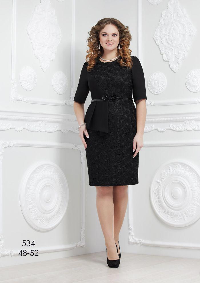 Купить Белорусское Платье Большого Размера