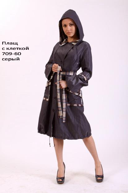 модные плащи осень 2012 фото женские.