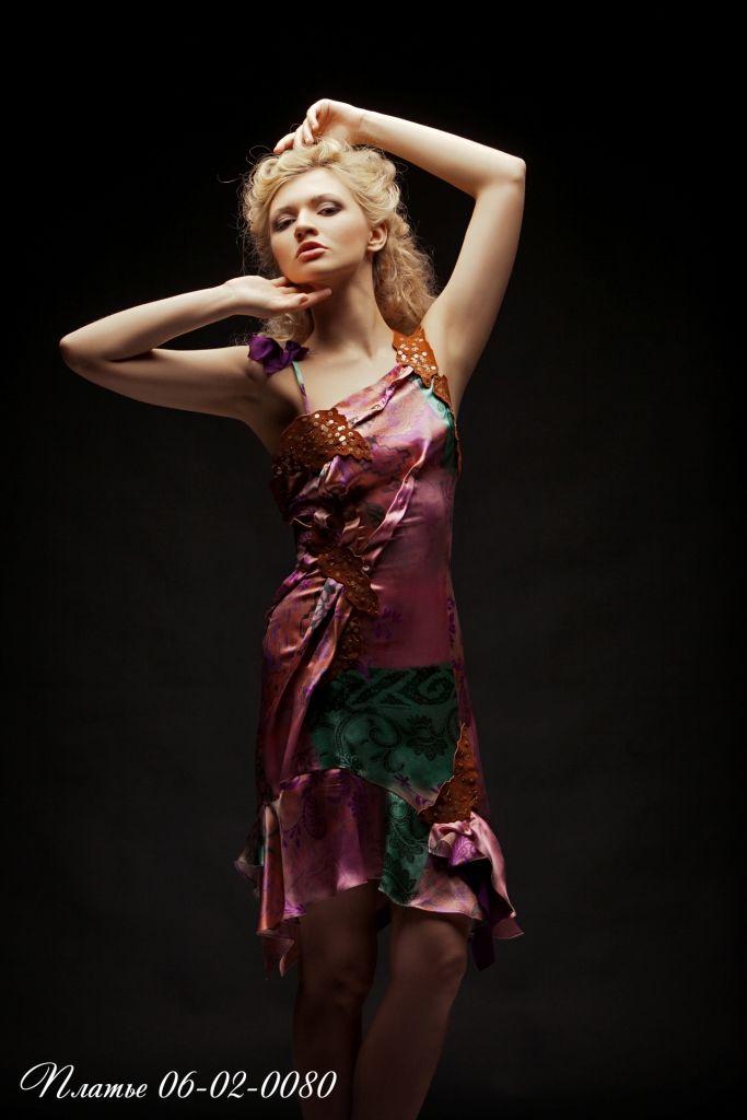 Разноцветное коктейльное платье купить в интернет-магазине, цена.
