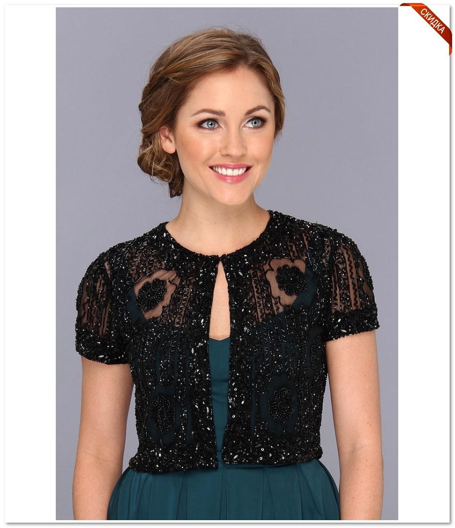 Женская Одежда Mreason Интернет Магазин