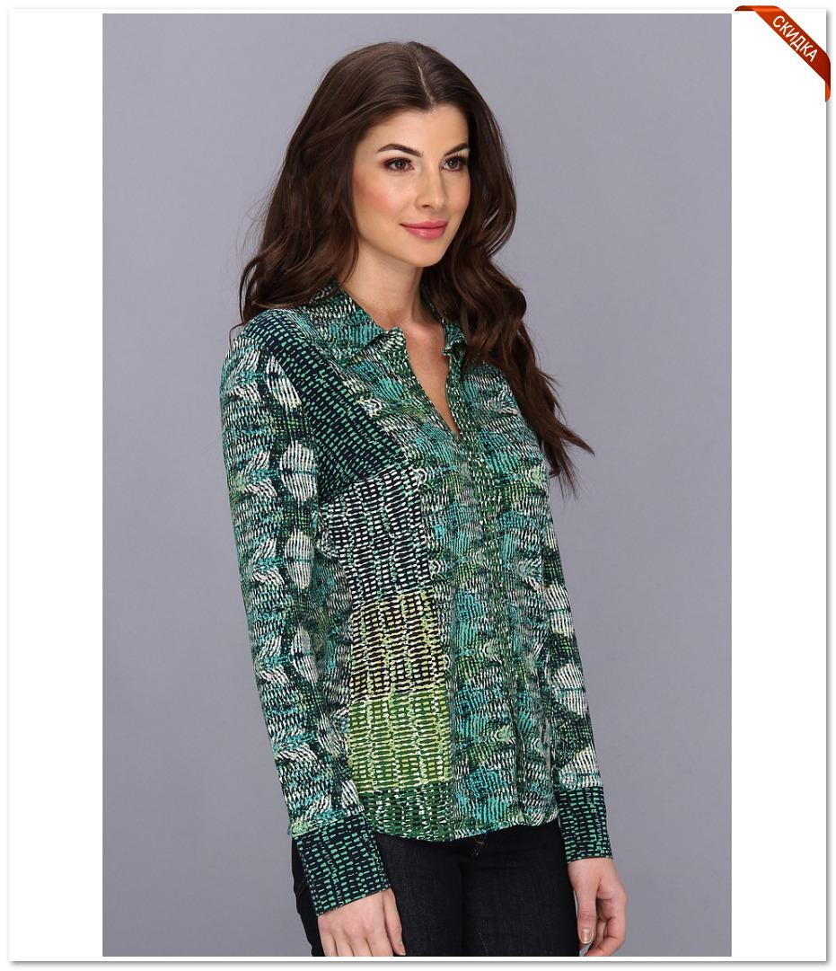 Женская Одежда Endea Купить Оптом