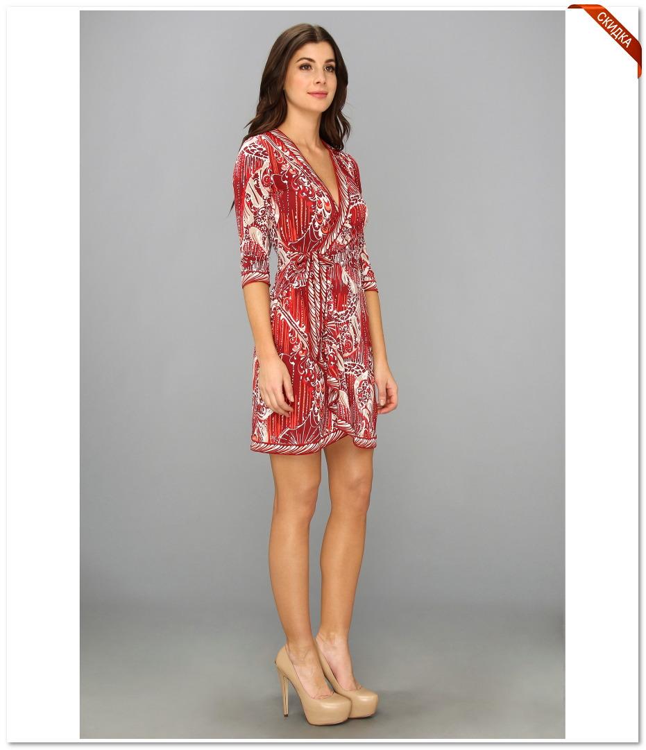 Магазин Молодежной Женской Одежды Доставка