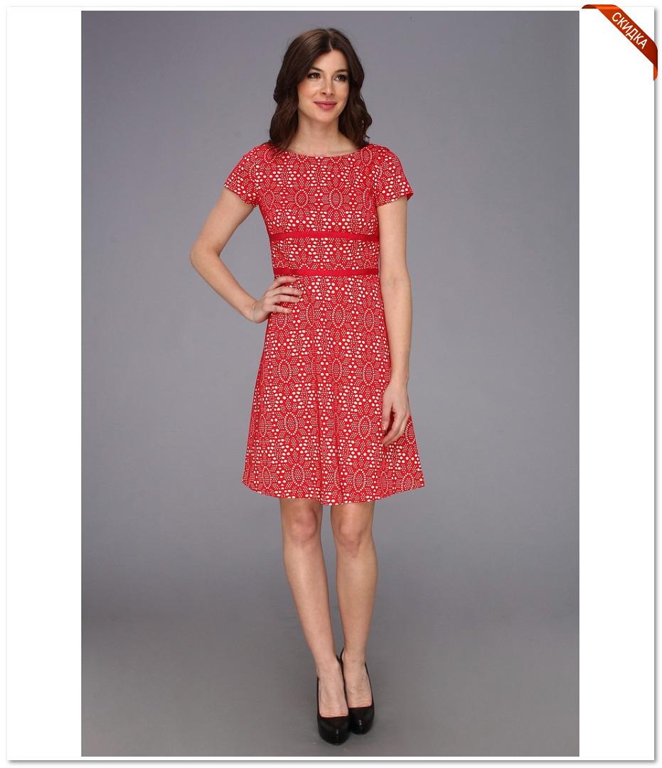 Коллекции женской одежды больших размеров с доставкой