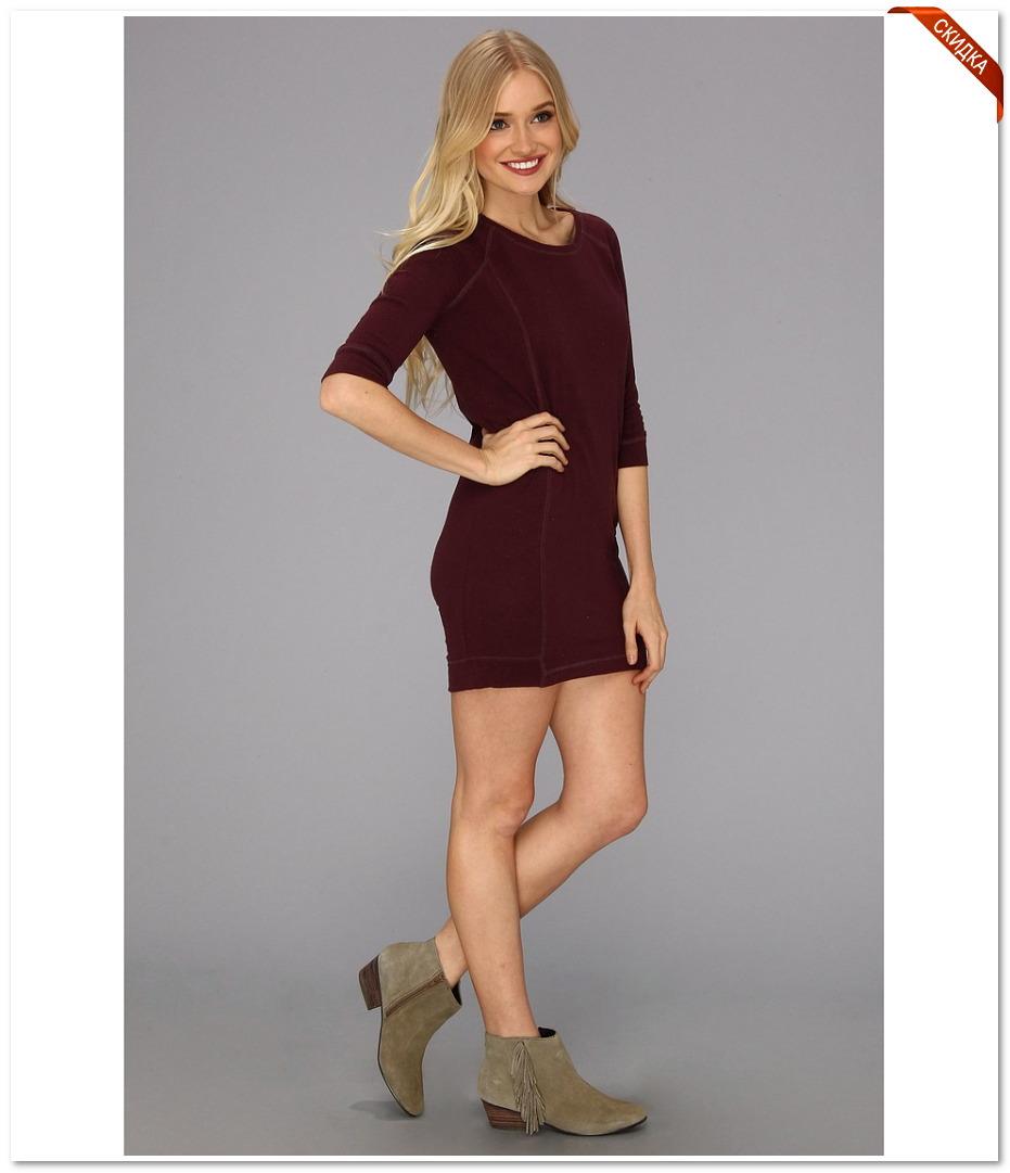 Саботаж одежда магазин-интернет