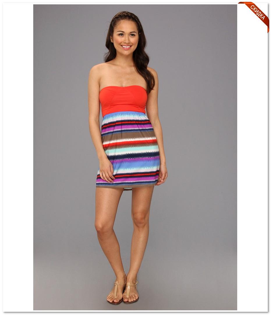платье с длинной съемной юбкой