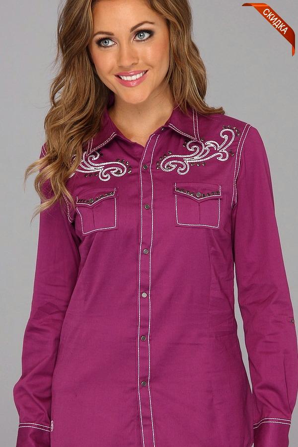 Интернет Магазин Розетка Женская Одежда