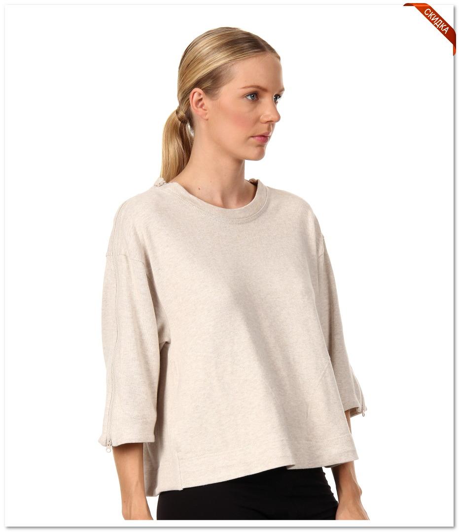 Одежда Northland Интернет Магазин
