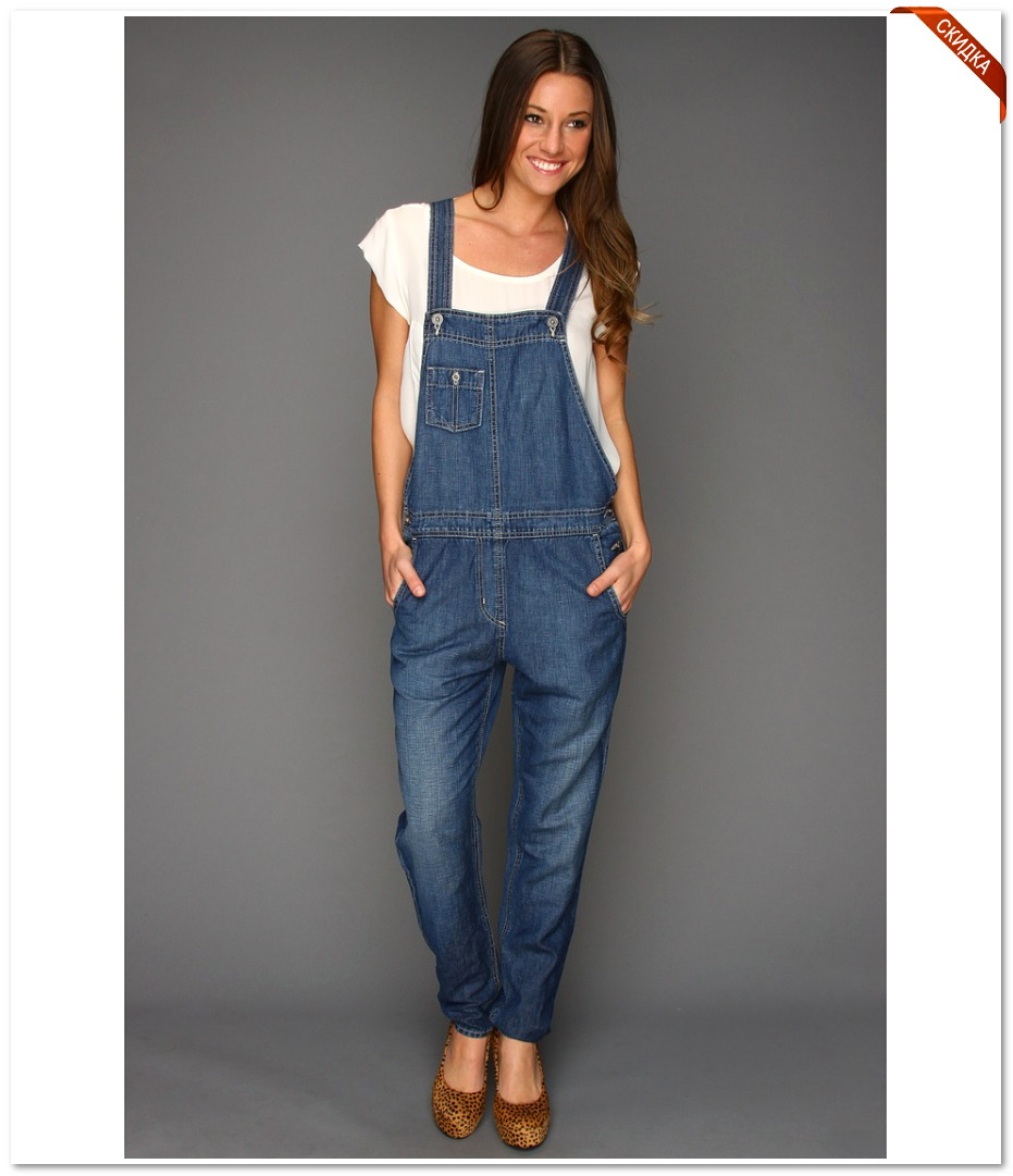 Fashion overalls for women