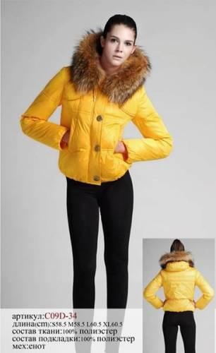 Зимняя куртка - пуховик необычного.