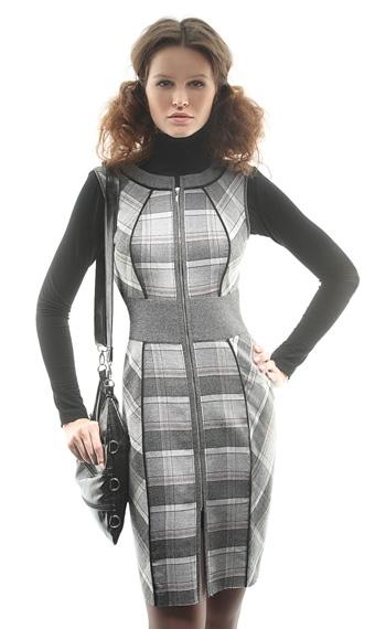 Будь модной! Зимний сарафан, фото. Модная одежда
