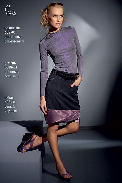 Авторский комментарий: Женская одежда