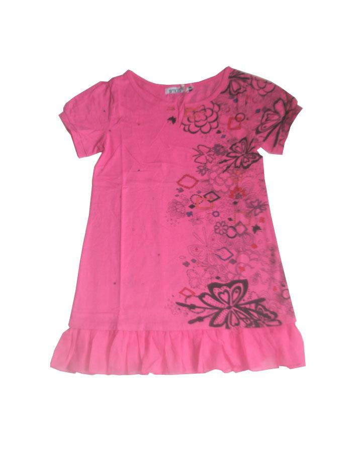 Розовая Туника Доставка